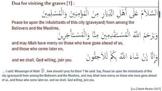 Dua for visiting the graves [1]