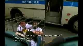 Вся правда о Pussy Riot в программе Человек и Закон! Путин...(Вся правда о Pussy Riot! http://ipolk.ru/blog/news/651.html Зачем дети политическим активистам? http://ipolk.ru/blog/news/679.html Кискин..., 2012-07-21T13:52:33.000Z)