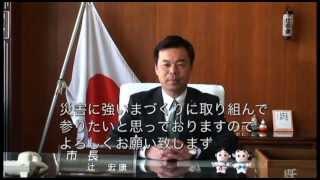 和泉市長 辻ひろみち 小中学校 耐震化