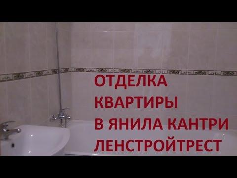 Новостройки с отделкой в Москве от застройщика