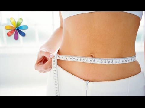 Экспресс-похудение: минус 5