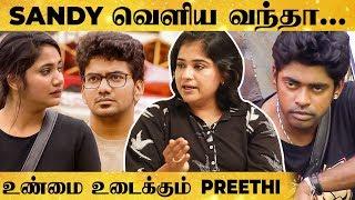 """""""Sandy இப்படி பண்ண கூடிய ஆள் இல்ல""""- Actress Preethi Sanjeev பளார் Interview"""