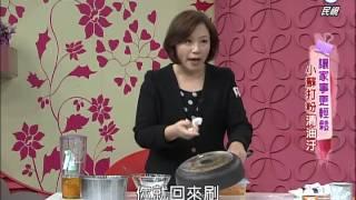 【美鳳有約】蔬菜水果 如何清洗才乾淨?