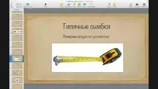 Уникальный тренинг Михаила Гаврилова по Управлению временем