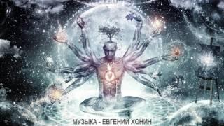 Исцеляющая Музыка Рейки с частотой 0,9 Гц | Глубокая Дельта Медитация | Очищение и Восстановление thumbnail
