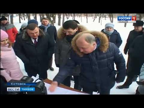 «Россия 1» ГТРК «Тамбов», Переселение граждан из аварийного жилья в городе Котовске