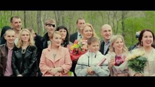 Свадьба Андрея и Елены