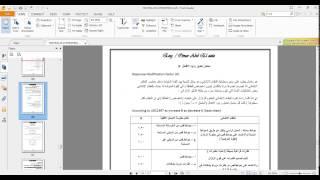 شرح الزلازل بالكود المصري وحالات التحميل وكيفية ادخالها علي الـ Etabs
