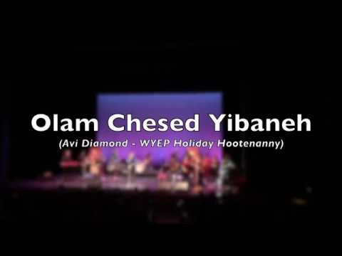 """Olam Chesed Yibaneh"" - Avi Diamond - WYEP Holiday Hootenanny  Pittsburgh, PA 12/6/2018"