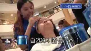 Bio-essence Mega Face Lift V face Challenge 2013 Thumbnail