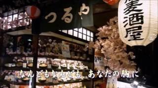 http://wallpaper.hirolu.com/ 壁紙SAMURAI提供.