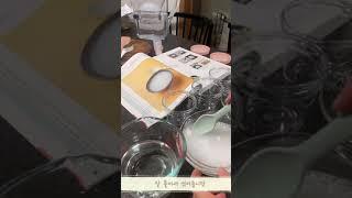 초기이유식/ 쌀미음/ 이유식마스터기없이 이유식만들기/ …