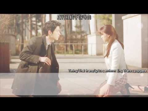 [Karaoke-Thaisub]Jo Hyun Ah - Can You Love Me (Her Lovely Heels OST)
