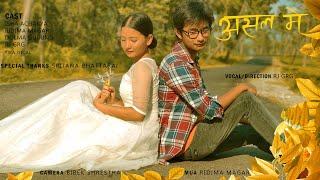 ASAL MEIN (COVER SONG) - DARSAN RAVAL  RJ GRG   FT. ISHA ACHARYA    2020