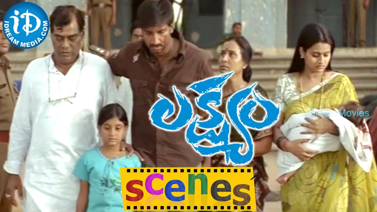 lakshyam movie