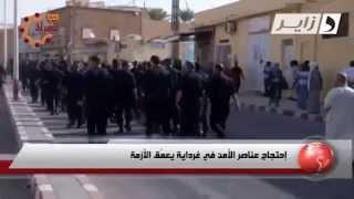 Repeat youtube video أعوان الشرطة يخرجون في مسيرة للتنديد في غرداية   في سابقة أولى من نوعها