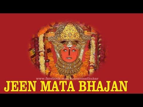Heart Touching Jeen Mata Bhajan By Saurav-Madhukar (Jeenmata-Sikar)