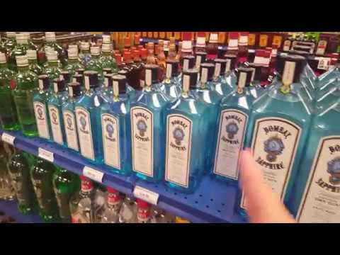 США. Бренди, коньяк, джин. Американские цены в штате Алабама на алкоголь.