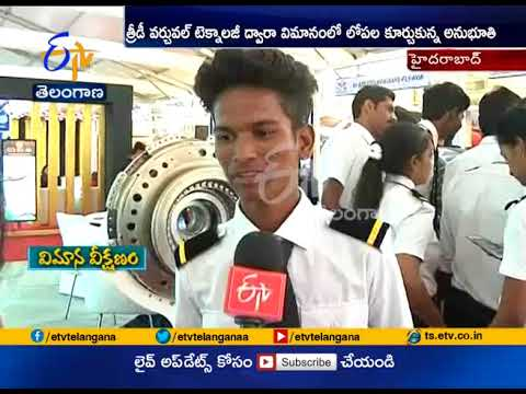 wings India aviation show 2018 | Gets Good Response in Hyderabad