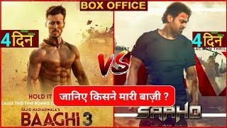Baaghi 3 Vs Saaho, Baaghi 3 Box Office Collection Day 4,Tiger Shroff,Prabhas, Shradhdha, Box Office
