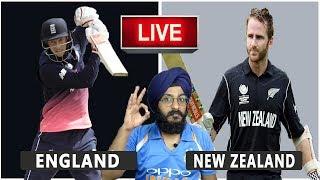 England VS New Zealand Live Match REACTION | CWC19 FINAL | ENG VS NZ | Live Score and Reaction