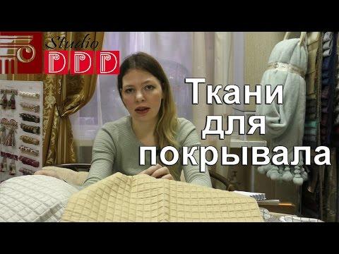 Кровати в Москве купить элитную кровать в спальню премиум