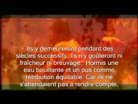 L'enfer en Islam Hqdefault