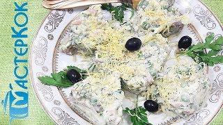 Салат оливье | Салат олів