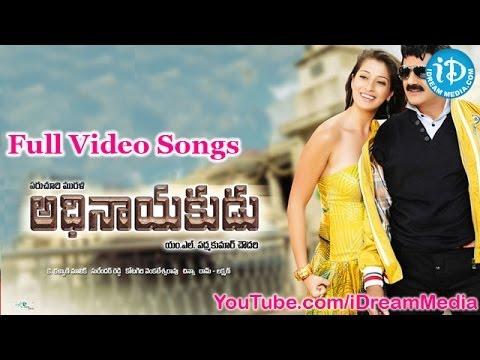 Adhinayakudu Movie Songs | Adhinayakudu Full Video Songs | Balakrishna | Lakshmi Rai | Saloni