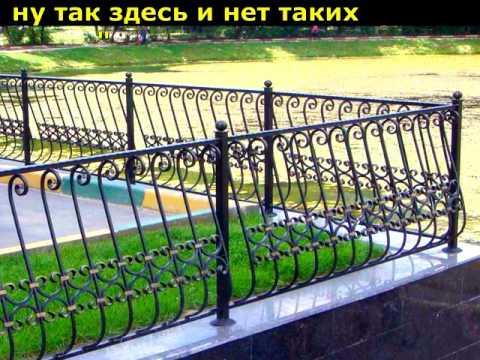 Хорошие кованые перила для террасы ограждение из металла ковка в Днепре