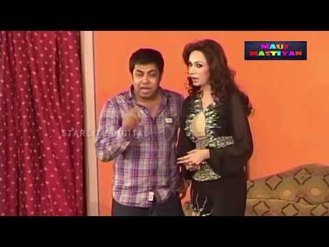 Best Of Naseem Vicky || New Pakistani Stage Drama || Full Comedy Clip 2018