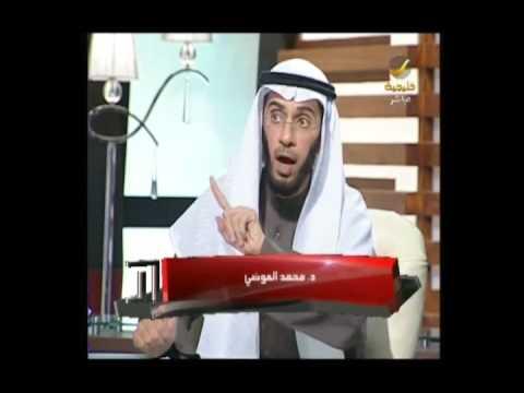 العوضي:  د عبد الله النفيسي له مقطع فاسمعوه
