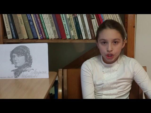 Изображение предпросмотра прочтения – СофьяДолженкова читает произведение «Книги в красном переплете» М.И.Цветаевой