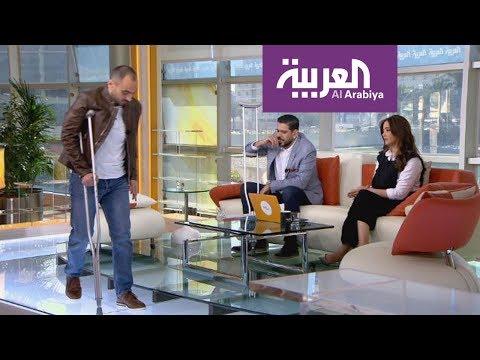 صباح العربية: عرض حي لاستخدام العكازات بعد الكسر  - نشر قبل 3 ساعة