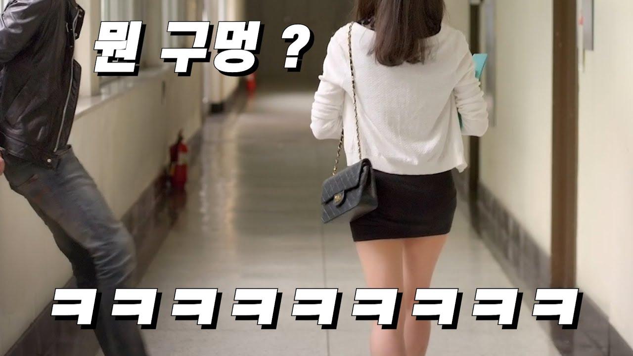재미없을 수가 없는 한국이 낳은 보물 같은 영화 ㅋㅋㅋㅋㅋ