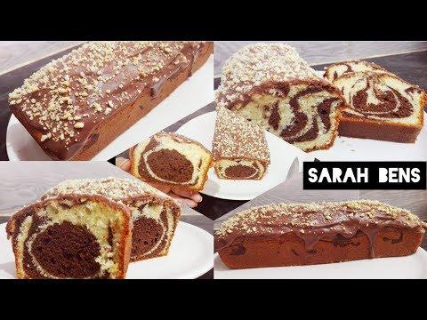 اروع-و-الذ-كيكة-رخامية-بالياغورت-خفيفة-و-باسهل-طريقة-cake-marbré-chocolat-vanille
