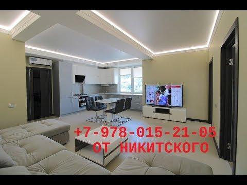 Ялта $  Продажа кавартиры с ремонтом в новом доме, центр  Квартира в Ялте от Никитского. 89780152105