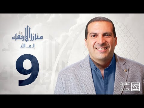 amr khaled video