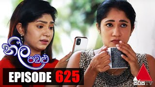 Neela Pabalu - Episode 625 | 24th November 2020 | Sirasa TV Thumbnail