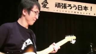 Viral!!!japan ber-ska/salam rindu tipe-X cover SUZURAN