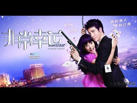 "My Lucky Star MV | ""Person You Love Is Not Me"" (English sub) | Zhang Ziyi & Wang Leehom"