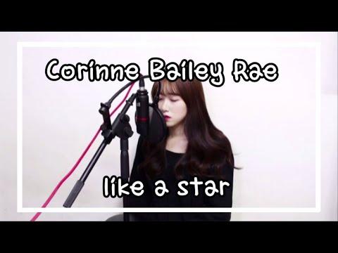 Corinne Bailey Rae - Like a star COVER by 보람