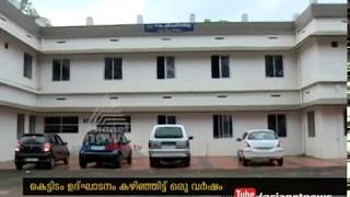 Malappuram district hospital Women and Child block yet not open for patients