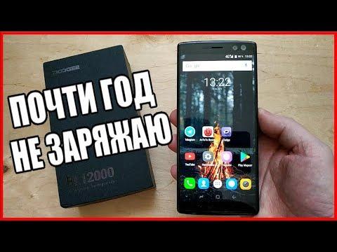 Самый Автономный Android Смартфон / Работает Месяц Без Подзарядки