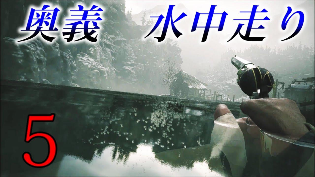 """""""新たな""""モローの湖、壁抜け方法【バイオハザードヴィレッジ】バイオハザード8"""