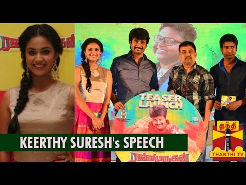 Actress Keerthy Suresh's Speech at Rajini Murugan Audio Launch Function...- Thanthi TV