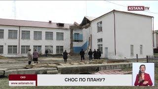 В школе г. Тайынша СКО снесли часть постройки