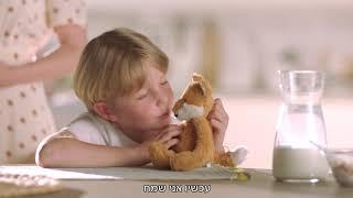 שיבולת שועל ללא שועל - Same oatmeal without the fox!