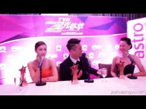 Nancy Wu 胡定欣, Him Law 羅仲謙 & Kate Tsui 徐子珊 - Media Interview 记者会 TVB Star Awards Malaysia 2014