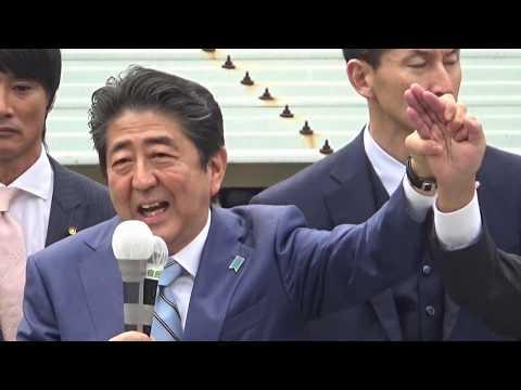 安倍総理「若者達は自分の意見をしっかりと持っている。ネットが発達し、多様な情報を集め判断。ここに日本を変革するチャンスがある」年代別の世論の違いを分析